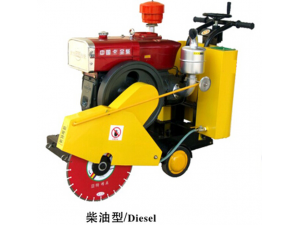 Pavement joint cutter